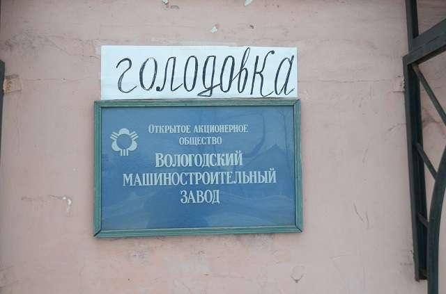 20150204vlg-1