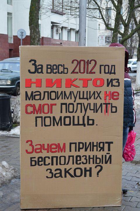 20131224-3