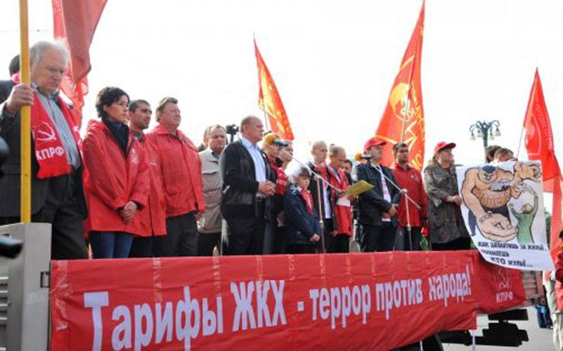 Всероссийский автопробег и митинг протеста в г. Москва