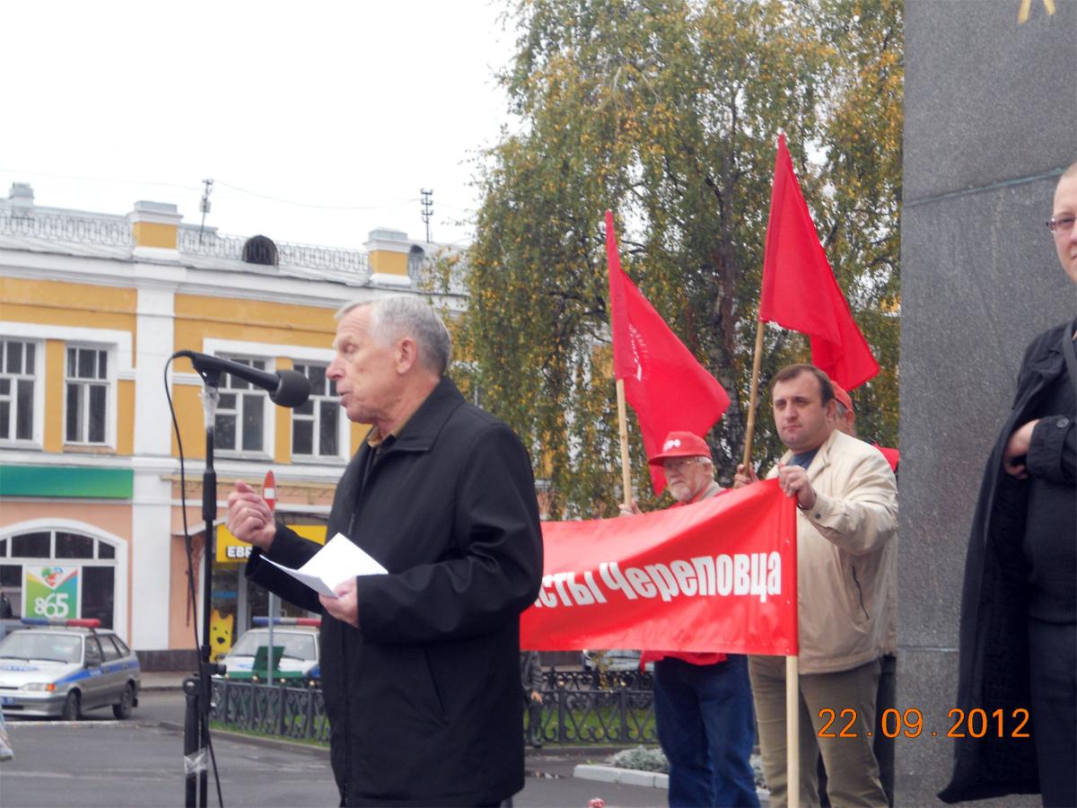 Выступление Николая Жаравина на митинге
