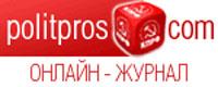 Онлайн-журнал КПРФ