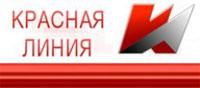 Интернет телеканал Красная линия