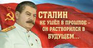 stalin-min