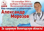 Morozov15