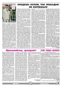 NG-2014-09-3