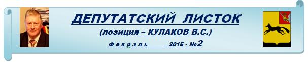 dl-kulakov2